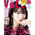 VoCE (ヴォーチェ) VOCE 2020年8月号