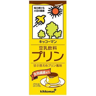 豆乳飲料 プリン キッコーマン飲料