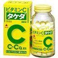 タケダ ビタミンC「タケダ」(医薬品)