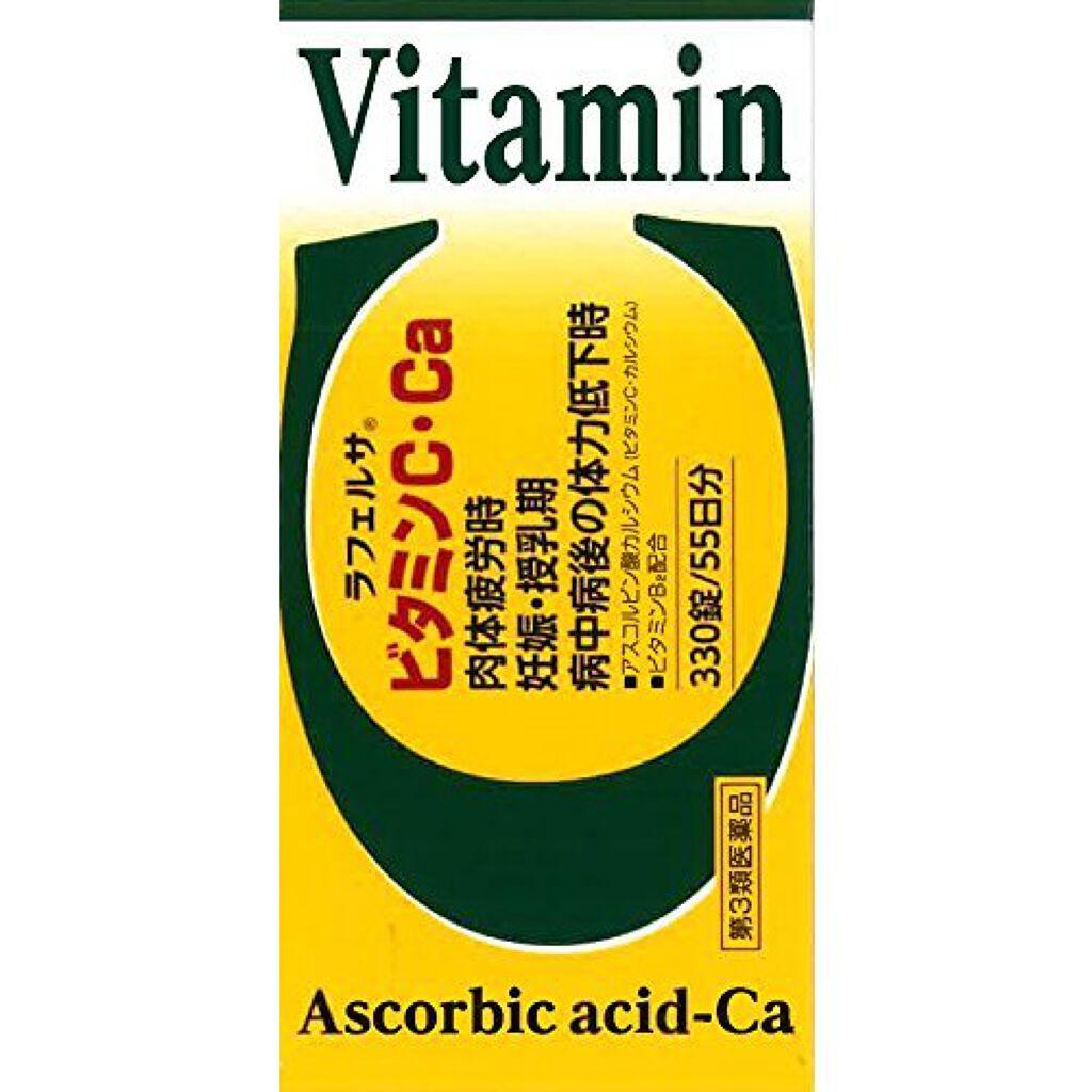 酸 カルシウム アスコルビン ビタミンCの吸収、体内代謝、吸収効率のよい方法