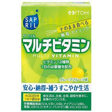 サプリル マルチビタミン 井藤漢方製薬