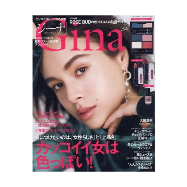 Gina 2017-2018winter 付録 / その他