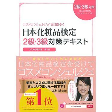 Product affiliate55146img thumb