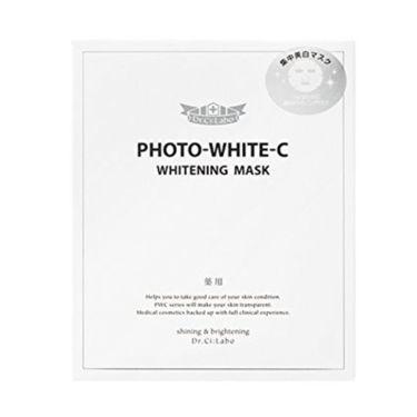 フォトホワイトC 薬用ホワイトニングマスク