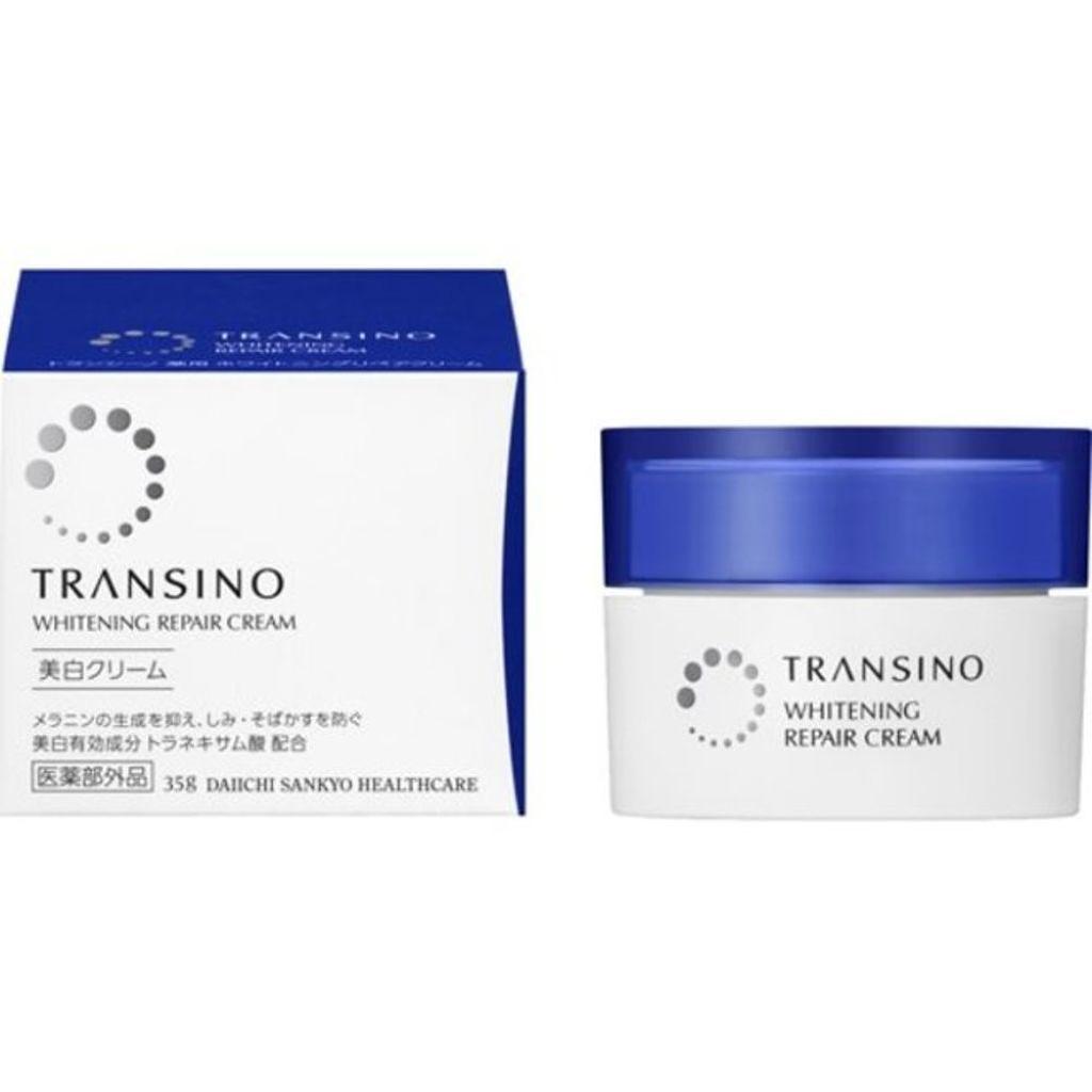 トランシーノ薬用ホワイトニングリペアクリーム