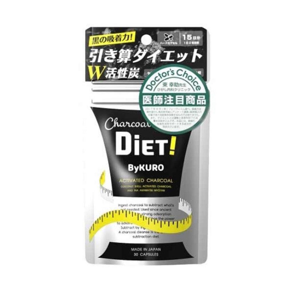 炭ダイエット 口コミ