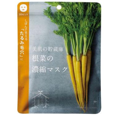 美肌の貯蔵庫 根菜の濃縮マスク 島にんじん / @cosme nippon