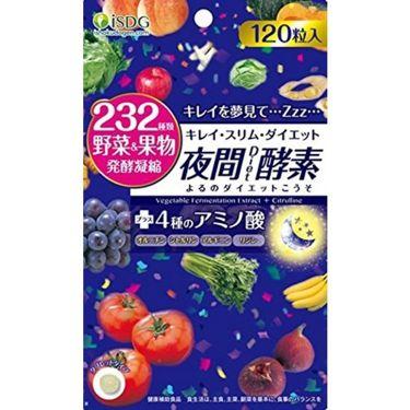 夜間Diet酵素 ISDG 医食同源ドットコム