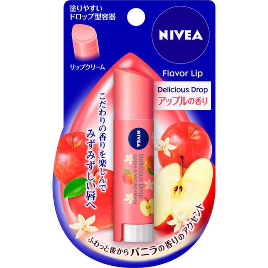 ニベアのフレーバーリップ デリシャスドロップ アップルの香り〜バニラの香りのアクセント