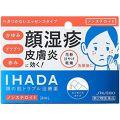 IHADA プリスクリードD(医薬品)