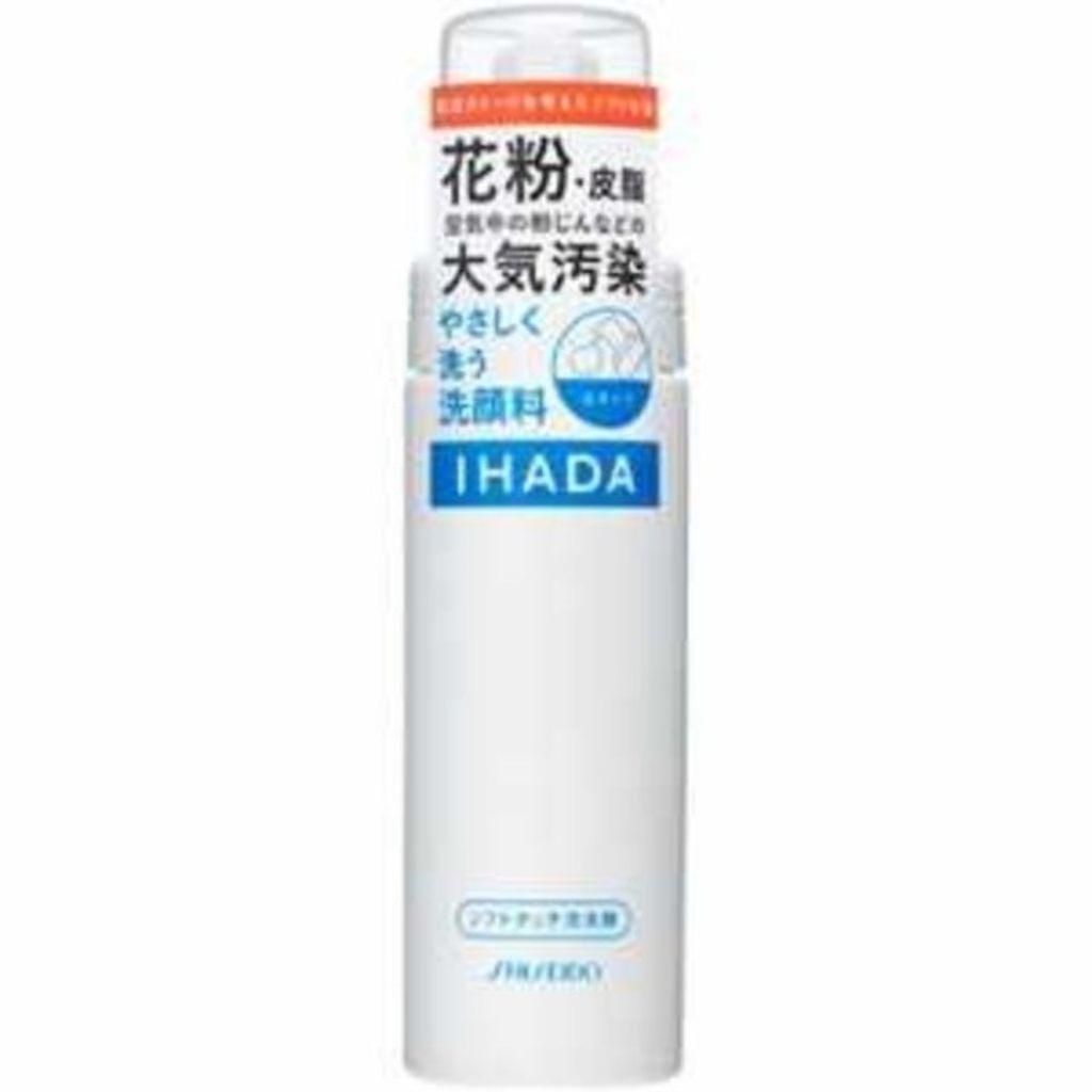 イハダのソフトタッチ泡洗顔料