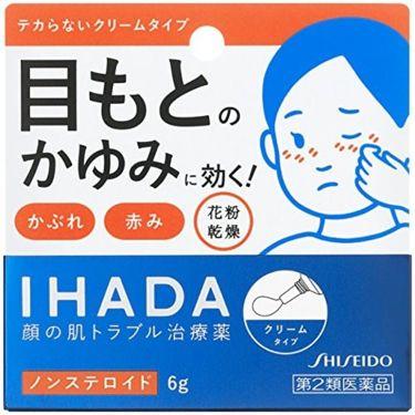プリスクリードi(医薬品)