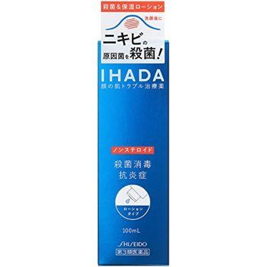 プリスクリードAC(医薬品) IHADA