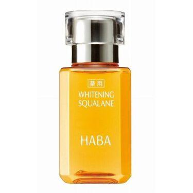 HABA薬用ホワイトニングスクワラン