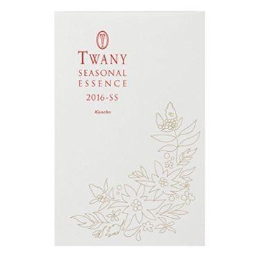 2021/2/16発売 TWANY シーズナルエッセンス SS