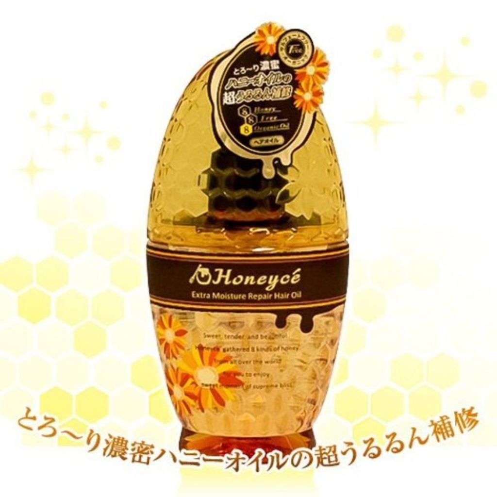 Honeyce'(ハニーチェ)エクストラモイスチャーリペア ヘアオイル