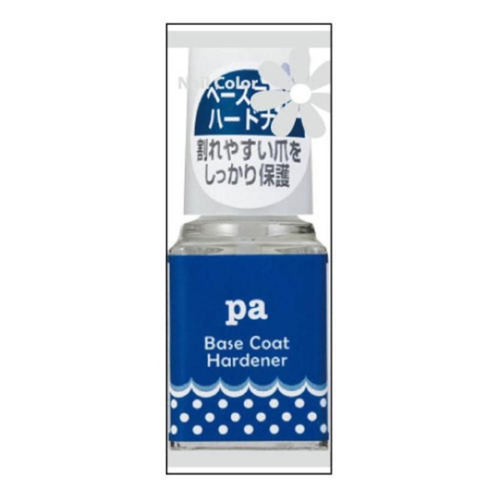 pa ベースコート ハードナー
