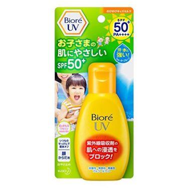 02月09日発売 ビオレ さらさらUV のびのびキッズミルク