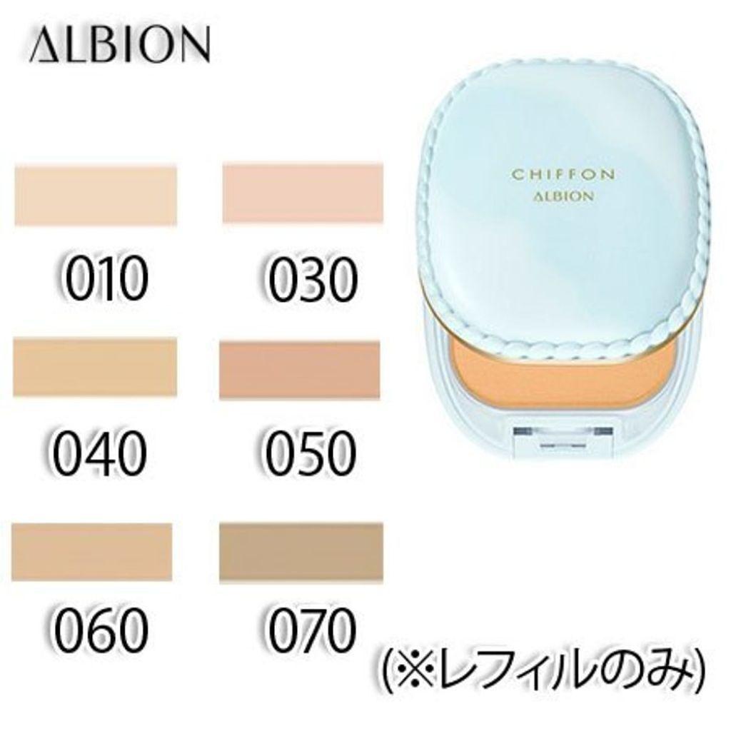 アルビオンのアルビオン スノー ホワイト シフォン