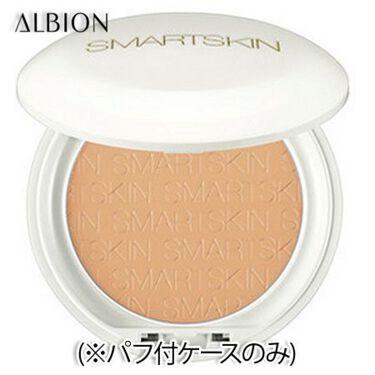 アルビオン スマートスキン ホワイトレア / ALBION