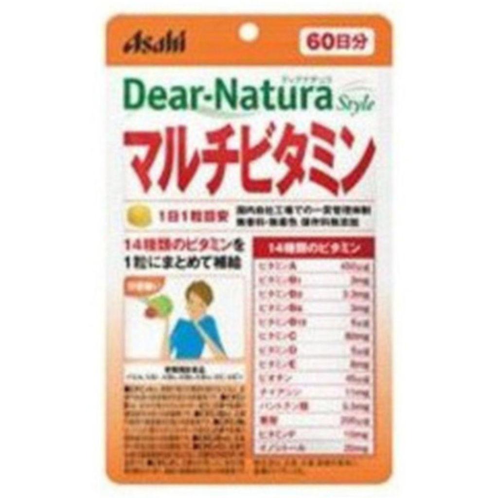 Dear-NaturaStyle(ディアナチュラスタイル)のマルチビタミン14種類のビタミン