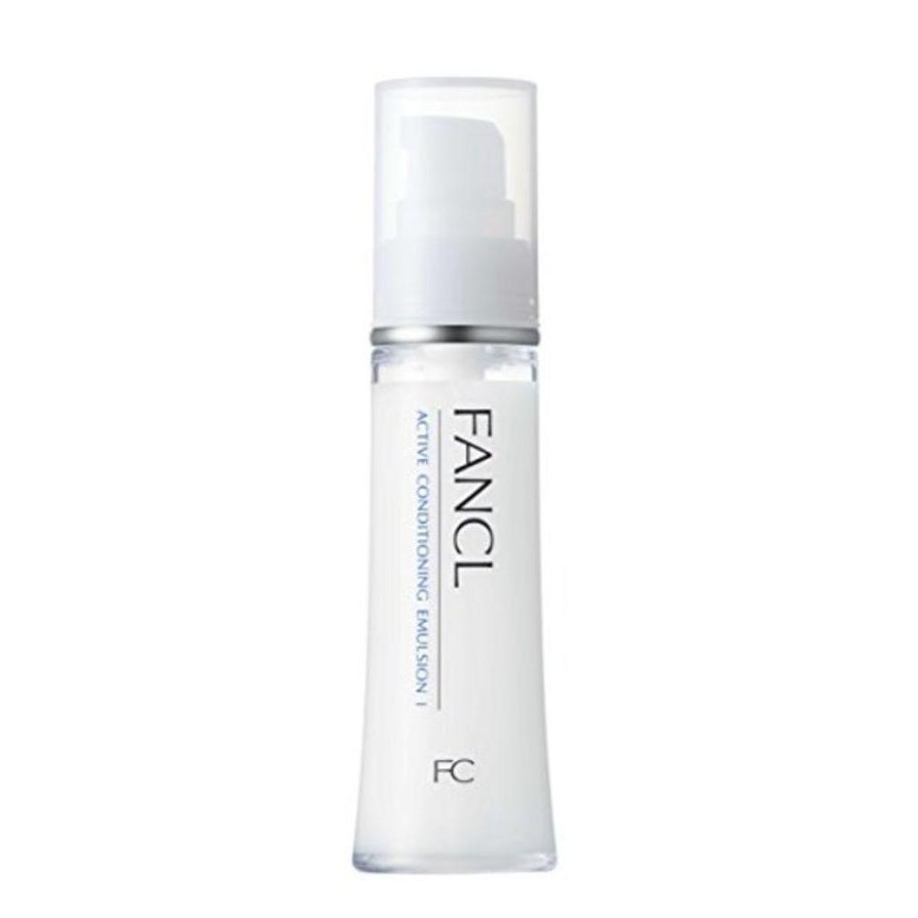 ファンケル 無添加 アクティブコンディショニング ベーシック 乳液 I
