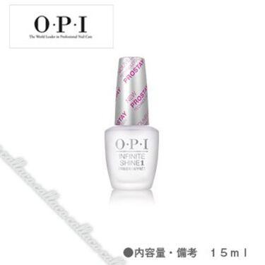 O・P・I インフィニット シャイン プライマー ベースコート