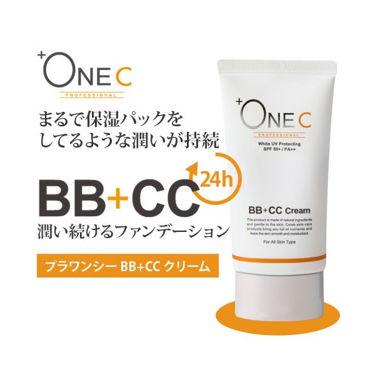 BB+CCクリーム +OneC(プラワンシー)