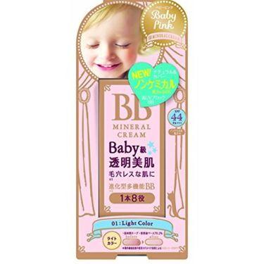 ベビーピンク BBクリーム