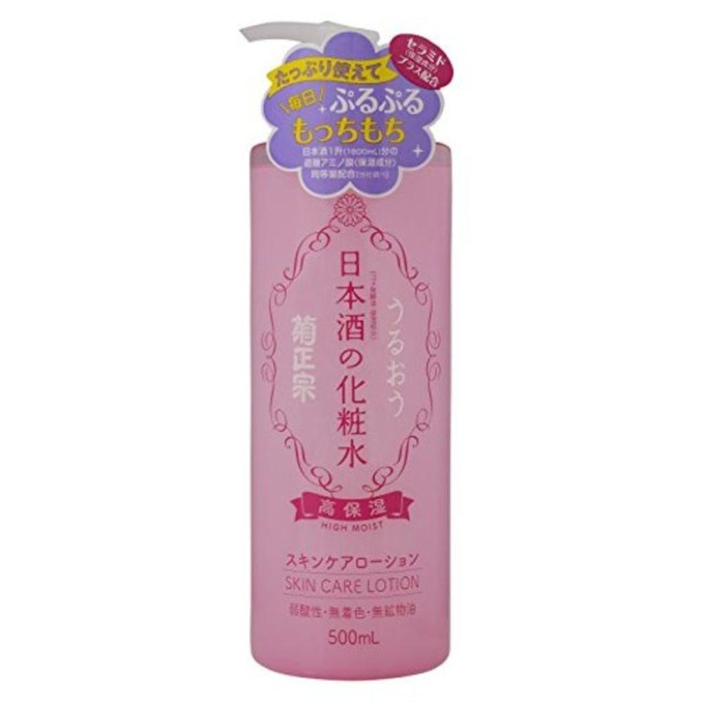菊正宗の日本酒の化粧水 高保湿