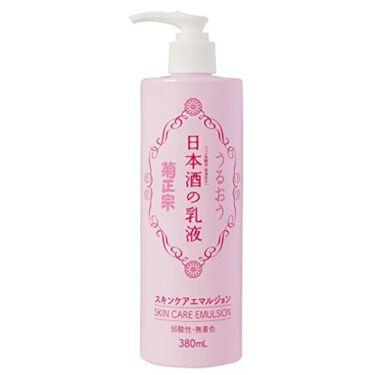 菊正宗日本酒の乳液RN