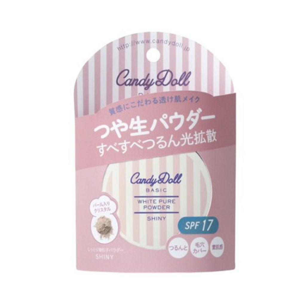 CandyDoll(キャンディドール) ホワイトピュアパウダー<シャイニー>