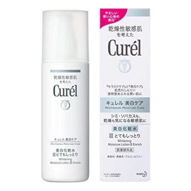 美白化粧水 III とてもしっとり / Curel