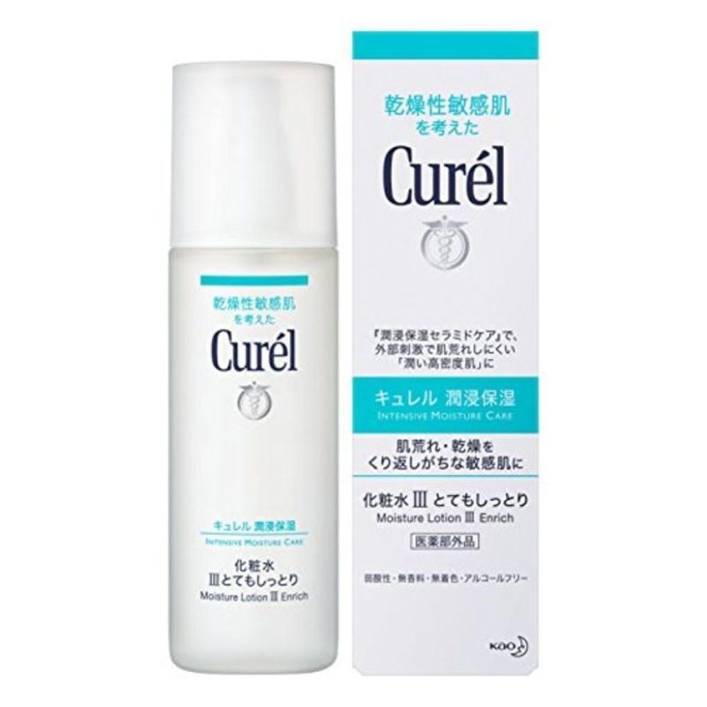 キュレル 化粧水 III