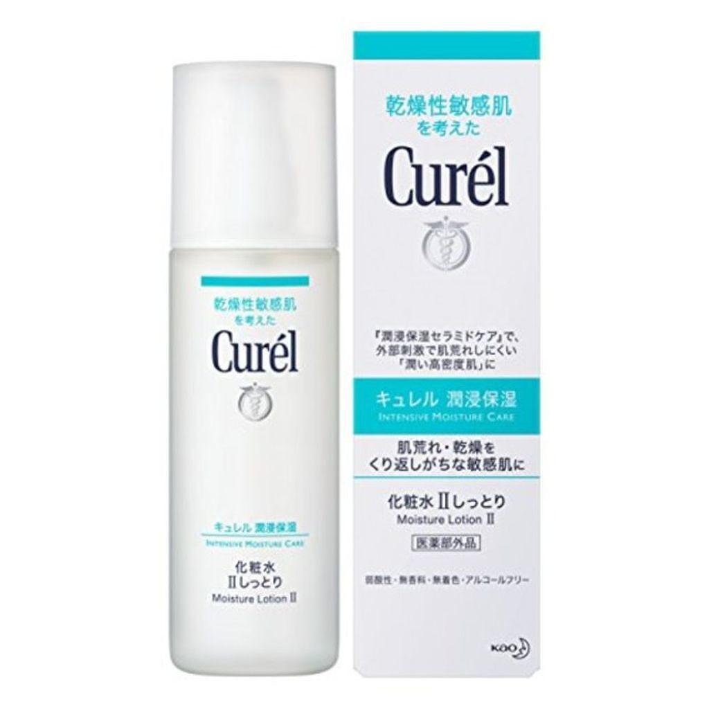 キュレル 化粧水 II
