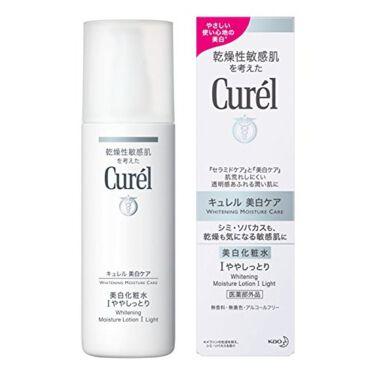 Curel 美白化粧水 I ややしっとり