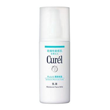 乳液 / Curel