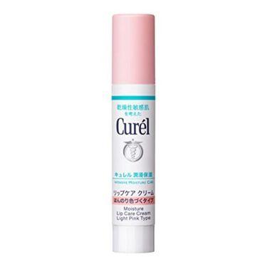 リップケア クリーム ほんのり色づくタイプ / Curel