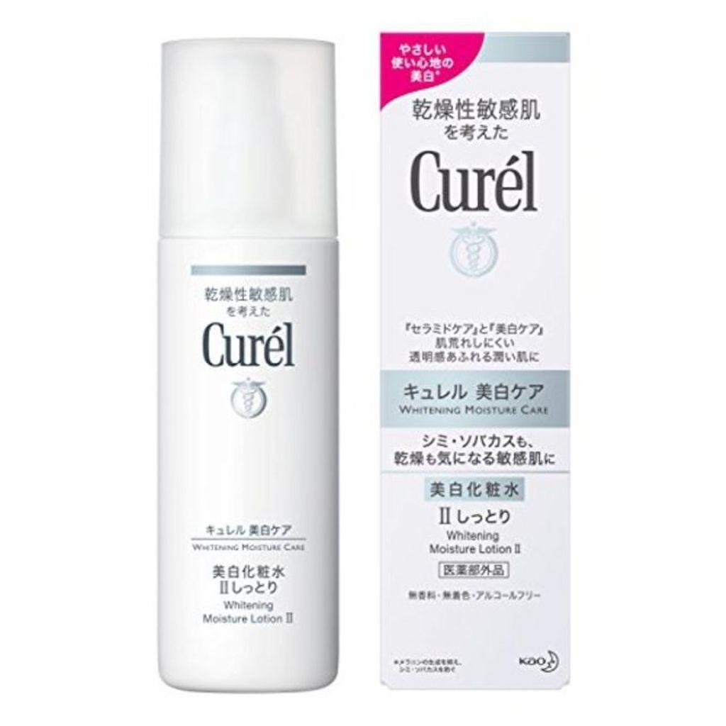 キュレル 美白化粧水 II