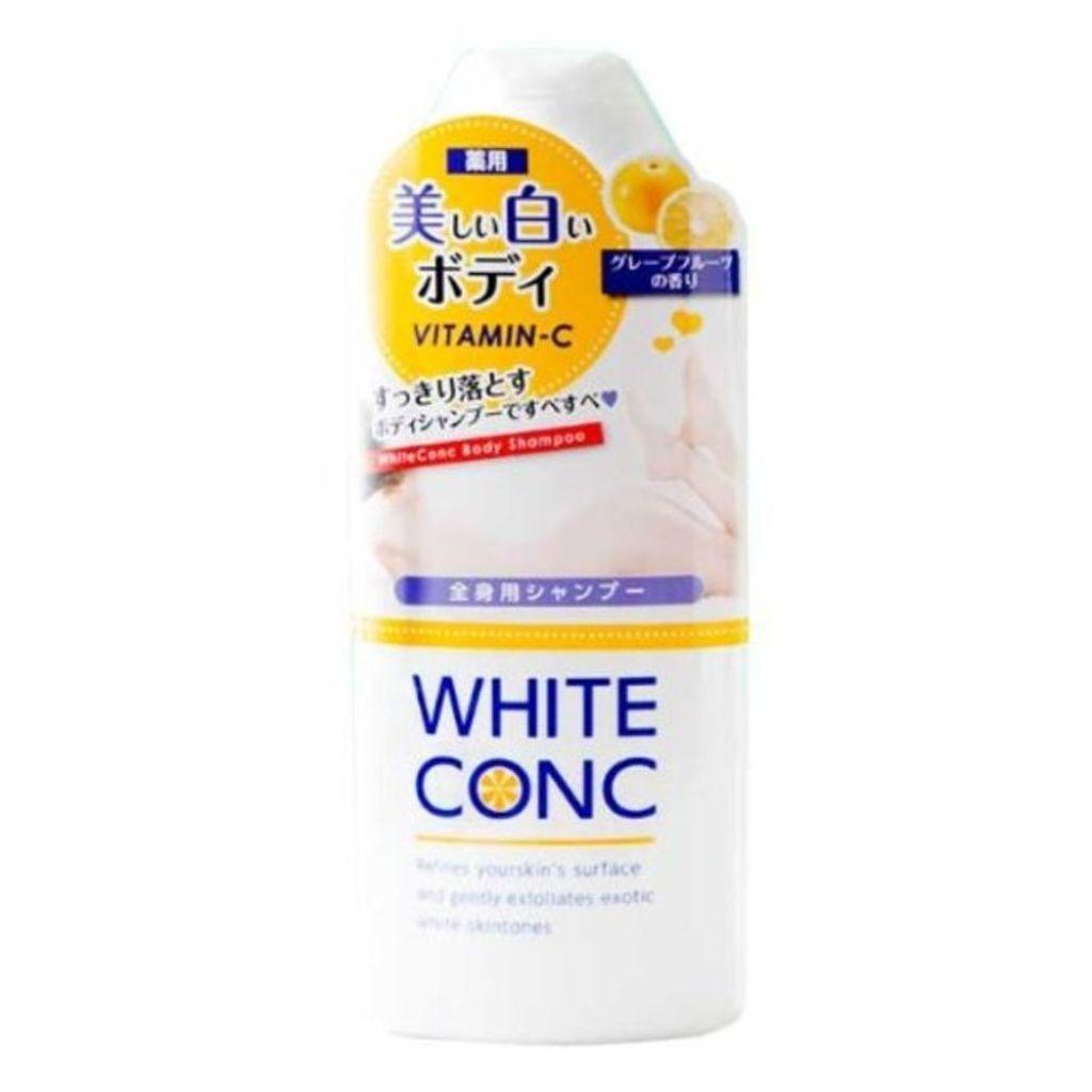 ホワイトコンクの薬用ホワイトコンク ボディシャンプーC II