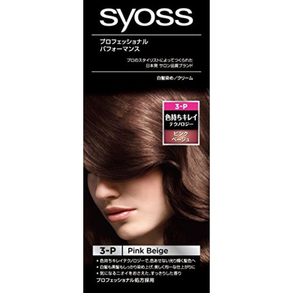 syoss(サイオス),ヘアカラー3-Pピンクベージュ