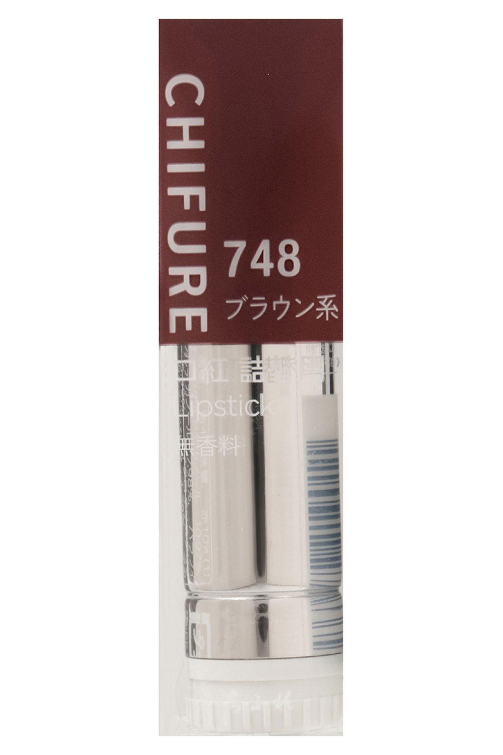 748 ブラウン系(詰替用)