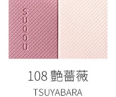 ピュア カラー ブラッシュ 108 艶薔薇 -TSUYABARA