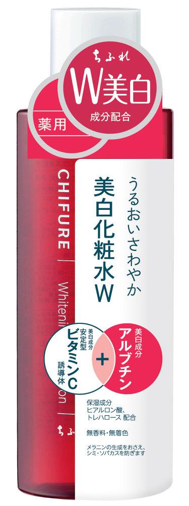 美白化粧水 W ちふれ