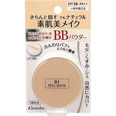 BBパウダー 01