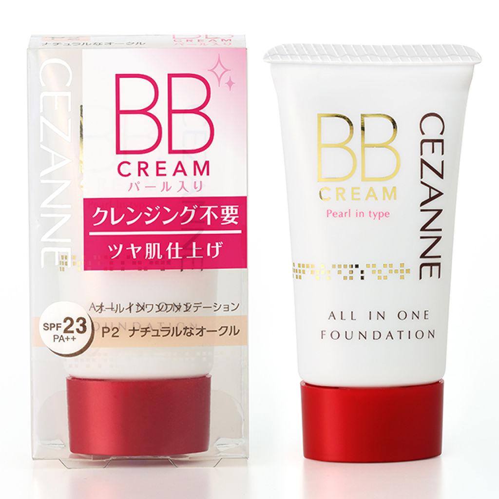BBクリーム P2. ナチュラルなオークル(パール入り)