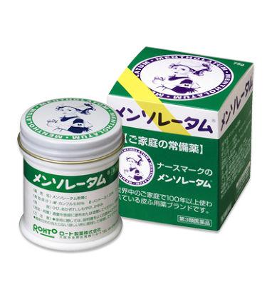 メンソレータム軟膏c(医薬品) 75g