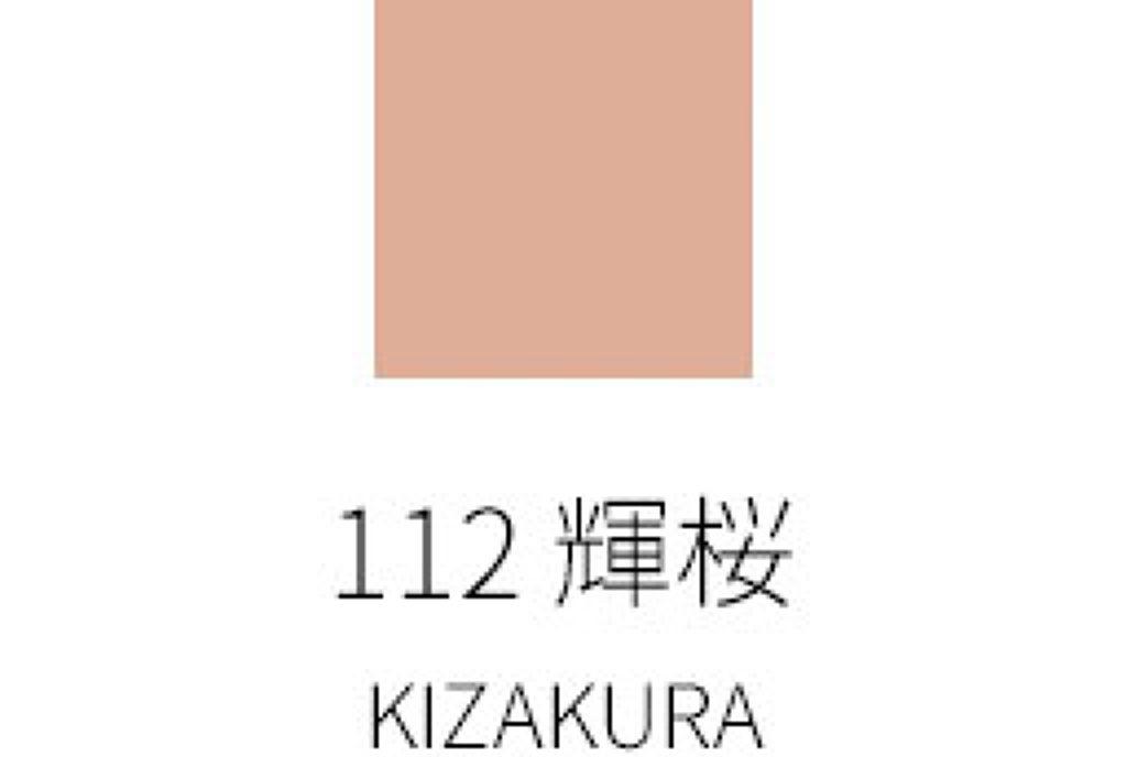 ネイル カラー ポリッシュ112 輝桜 -KIZAKURA