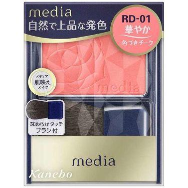 ブライトアップチークN RD-01