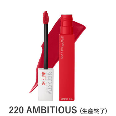 SPステイ マットインク 220 AMBITIOUS